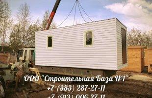 Бытовка железная 6х2,4 (блок контейнер)