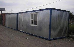 блок контейнер дешево в новосибирске