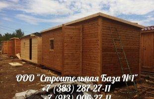 Бытовка строительная 6х2,3